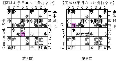 CapD20110110_3.jpeg