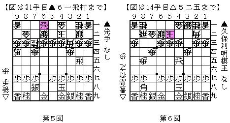 CapD20110113_2.jpeg