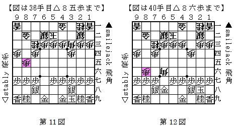 CapD20110113_5.jpeg
