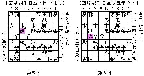 CapD20110120_2.jpeg