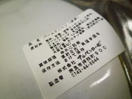 034_20110627214620.jpg