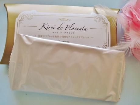 1粒の含有量は、トップクラス!究極の馬由来【キレイ・デ・プラセンタ】ラエンネック製法でリニューアル!