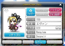 Maple110611_031939.jpg