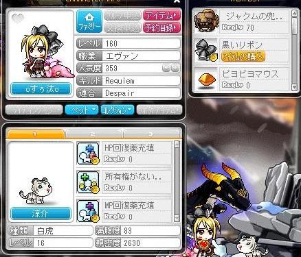 Maple110619_232942.jpg