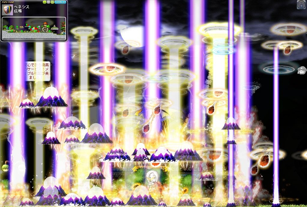 Maple110620_003013.jpg