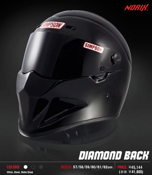 DiamondBack-Title.jpg