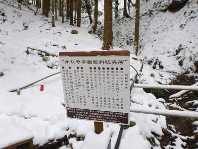 20140111霊仙山04
