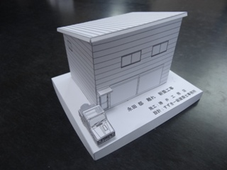 paper-c81.jpg