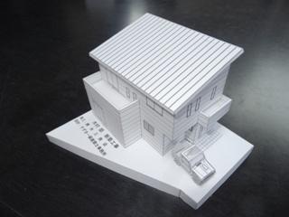 paper-c82.jpg