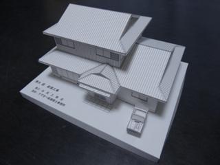 paper-c83.jpg
