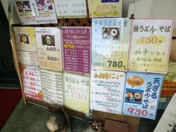 三栄ざる定食6