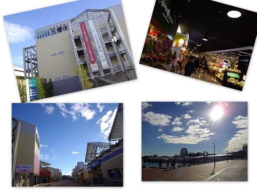 2013-12-18 佐世保五番街