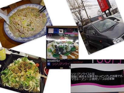 2013-12-23 筑紫野にて2