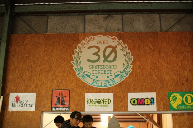 maruhi hanakawa 028