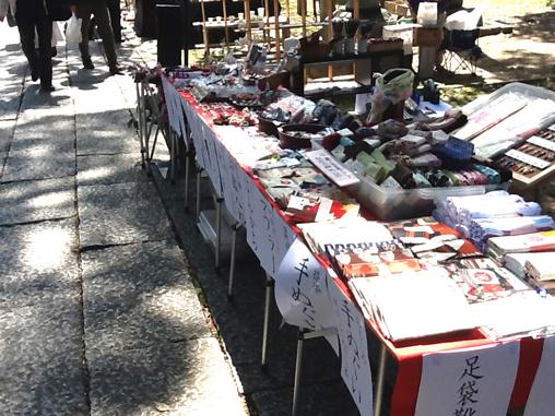 お祭り イベント 雑貨市 鳥飼八幡宮 福岡 和雑貨 白金すずろ 縁起物