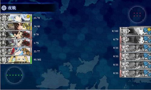 イベント霧の艦隊 (1)