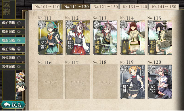 図鑑 3-2 (1)