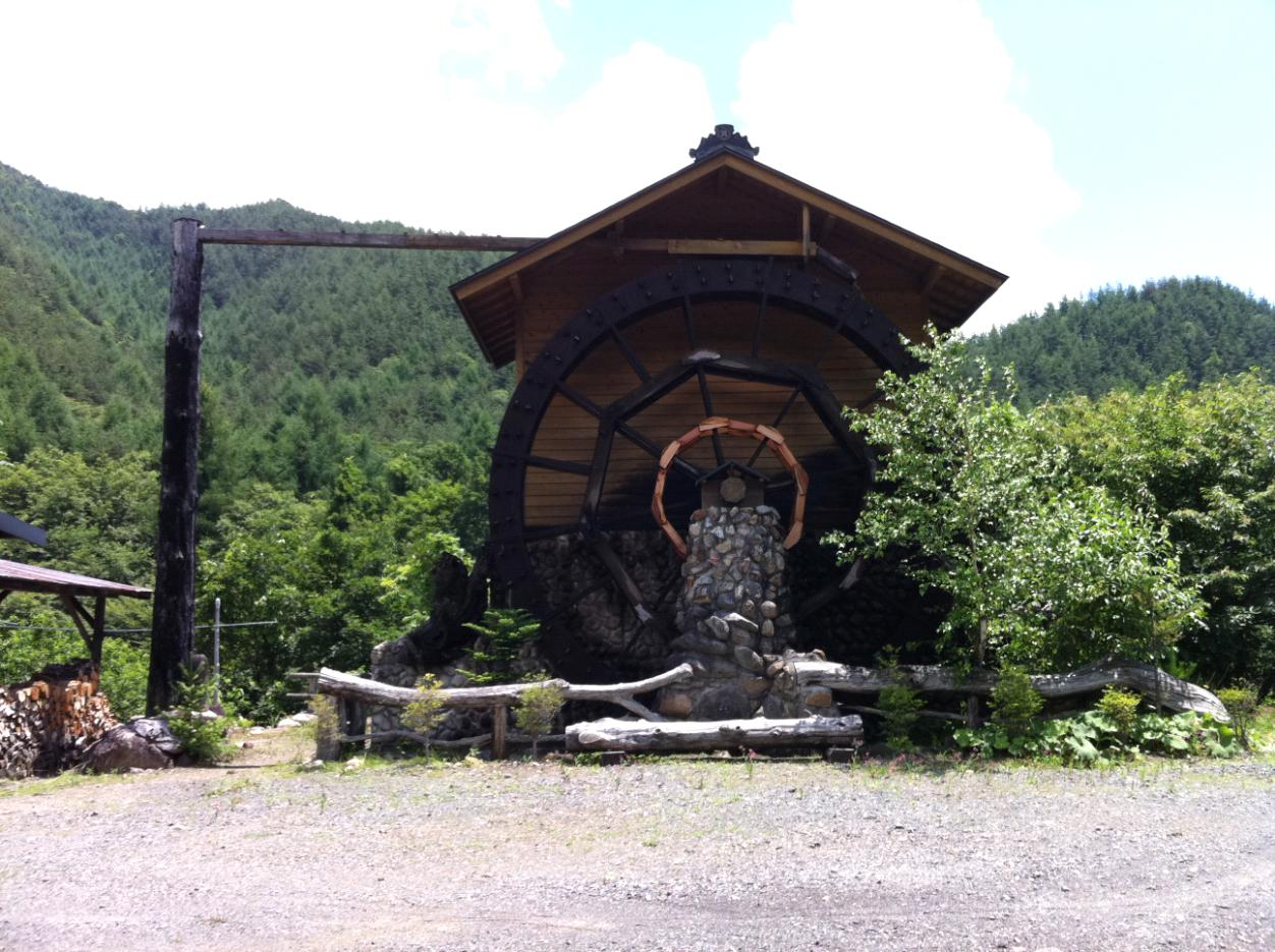 20110119 002