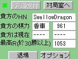 2011y04m05d_144803236.jpg