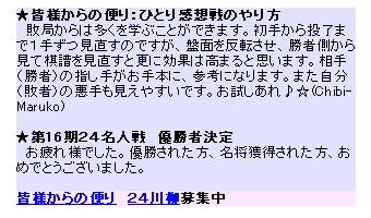 2011y04m06d_180545687.jpg