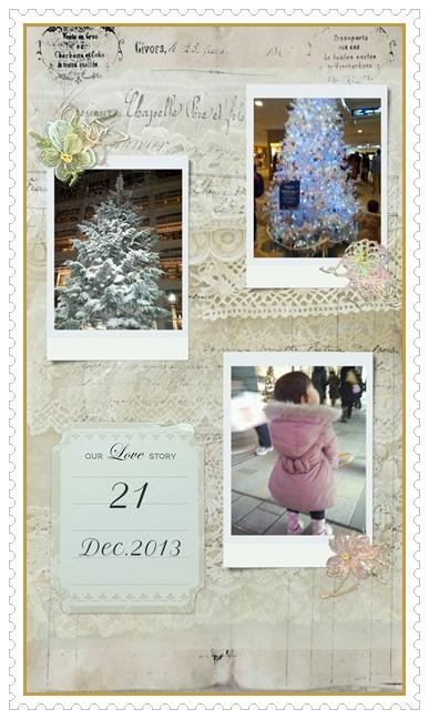 20131221_224523-a.jpg