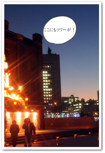 IMG_4568ーあ