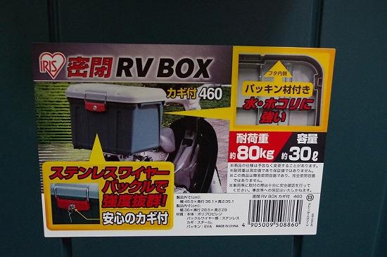 ボックス 3