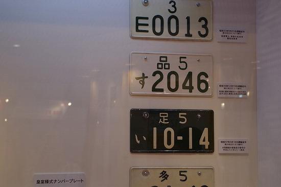 ETC 10