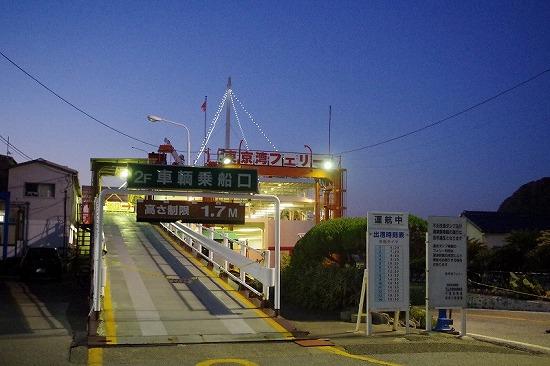 金谷港 4