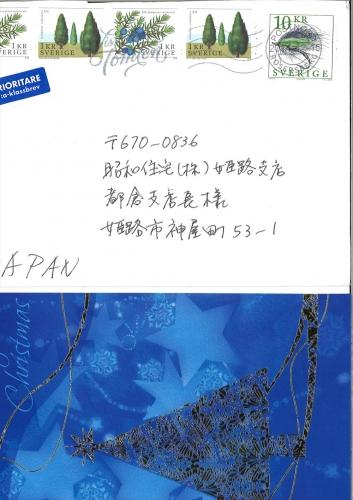 20141222125032_00001_R.jpg