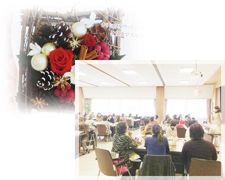 講習会 2013 11 24