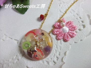 2012-11-29-DSCF8692.jpg
