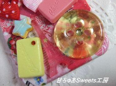 2012-12-11-DSCF8911.jpg