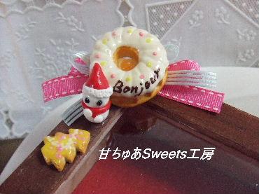 2012-12-11-DSCF9027.jpg