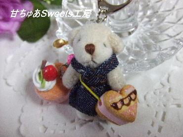 2012-2-26-DSCF6108.jpg