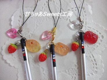 2012-8-9-DSCF7939.jpg