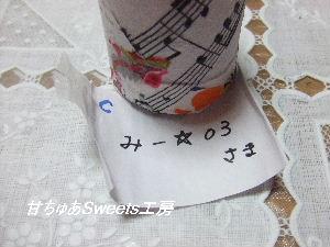 DSCF4523_20111013235453.jpg