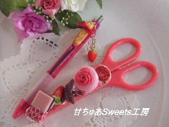 DSCF5183_20111218004903.jpg