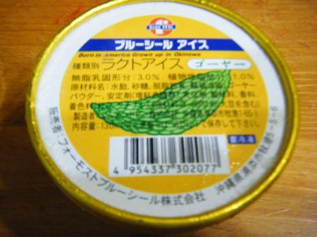 DSCF3489_convert_20100809201206.jpg