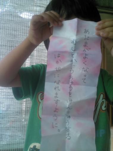 Picture063012_120958_convert_20120701175924.jpg