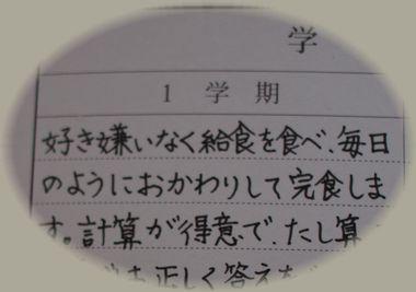 2011-7-21-1.jpg