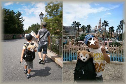 2011-9-14-8.jpg