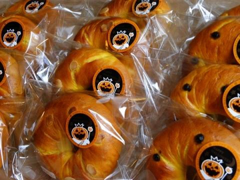 ハロウィンのかぼちゃベーグル3種