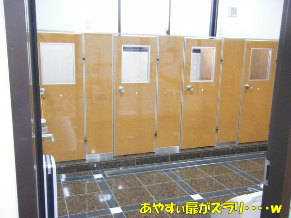DSCF3005_20101114232816.jpg