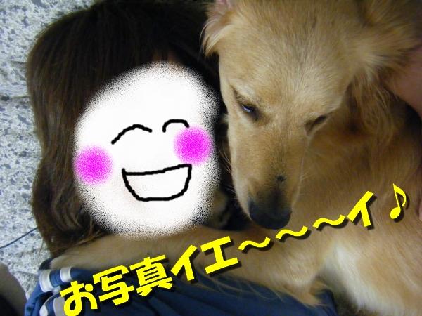 DSCF3008_20101031004225.jpg