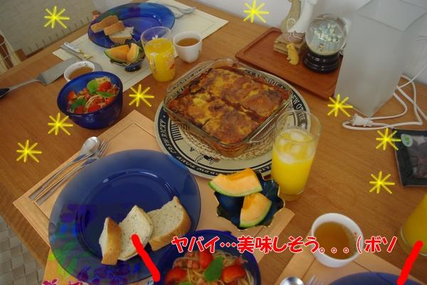 IMGP9411_20100814223845.jpg