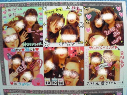 SH010172_20101028104926.jpg
