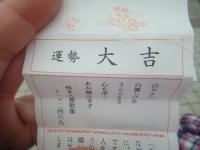DSC01179_convert_20110828004531[1]