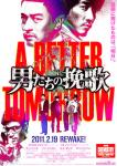 a better tomorrow korea