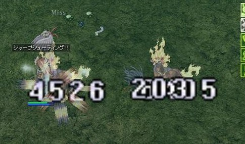 11-0331-3